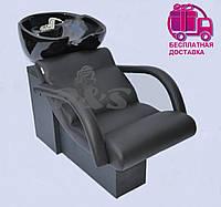 Парикмахерская мойка Чип с креслом Ван