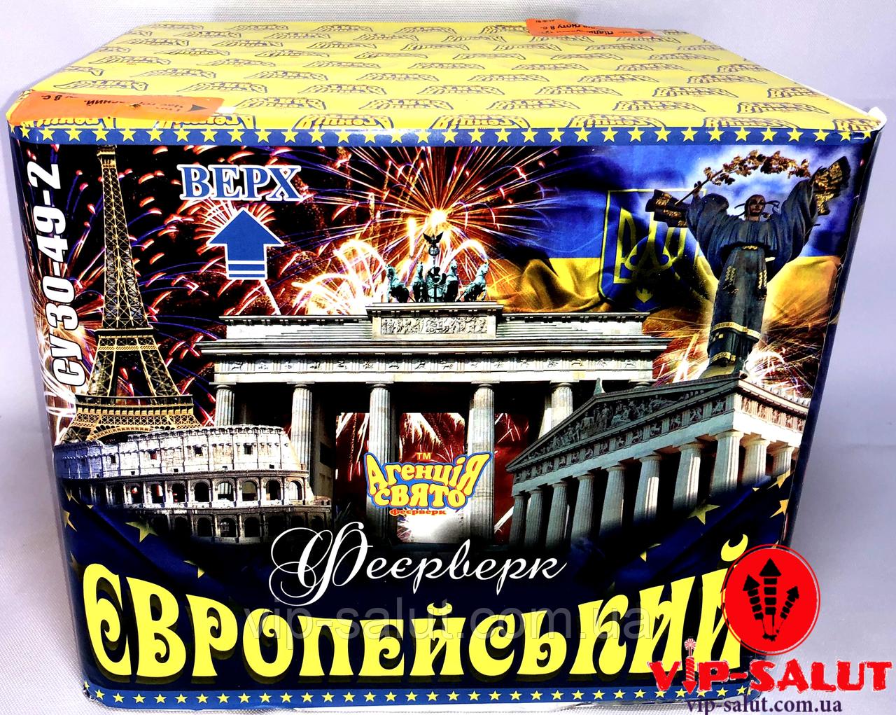 """Фейерверк  На Новый Год """"Європейський"""" 49 выстрелов Салют 30 калибр СУ 30-49-2"""