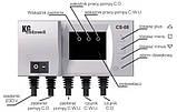 Реле для  циркуляционного насоса KG Elektronik CS 08 220В белый, фото 2