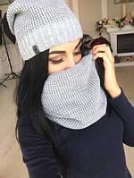 Женский вязанный набор шапка и хомут