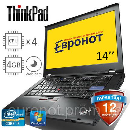 Ноутбук Lenovo ThinkPad T420, фото 2