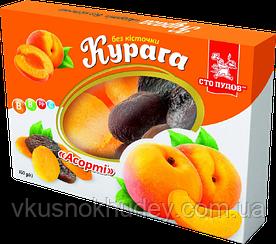 Курага ассорти «Премиум» Сто Пудов™  (150 грамм)