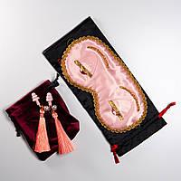 Беруши для сна персиковые «Завтрак у Тиффани»