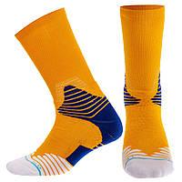 Носки спортивные для баскетбола (полиэстер, хлопок, р-р 40-45, цвета в ассортименте)