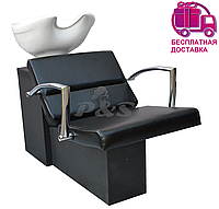 Мойка парикмахерская Чип с креслом Фламинго 2