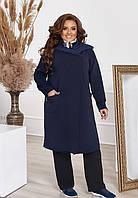 Модное пальто кардиган большого размера  Размеры:48-50,52-54,56-58,60-62,64-66