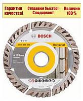 Диск алмазный отрезной Bosch Standard Universal 125x2,0x22,2 универсальный 2608615059