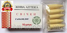 Гомеопатические свечи Hamamelis