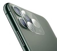 Защитное стекло на заднюю камеру iPhone 11 Pro