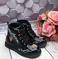 Детская обувь. Детские демисезонные ботинки для девочек (27-32рр)