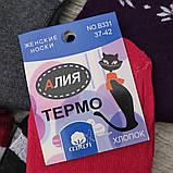 """Женские носки  ХЛОПОК - ТЕРМО """"Алия"""", 37-42 р-р .  Женские носочки, носки для женщин, фото 7"""