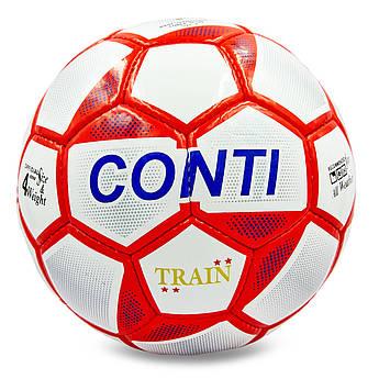 Мяч футбольный №4 PU ламин. HARD TOUCH (№4, 5 сл., сшит вручную)