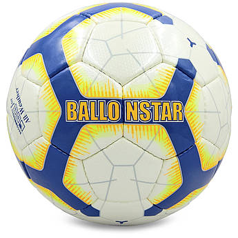 Мяч футбольный №5 CRYSTAL BALLONSTAR 2018-2019 ,2839,2840 (№5, 5 сл., сшит вручную, цвета в ассортименте)