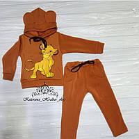 """Теплий костюм """"Левеня"""" 52-68 розміри"""