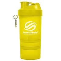 Шейкер 3-х камерный для спортивного питания SMART SHAKER ORIGINAL (400+100+100мл, цвета в ассортименте)