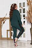 Эффектный брючный костюм украшен пайетками, ботал, 2цвета. Р-р.50-52;54-56;58-60 Код 3051Е, фото 6