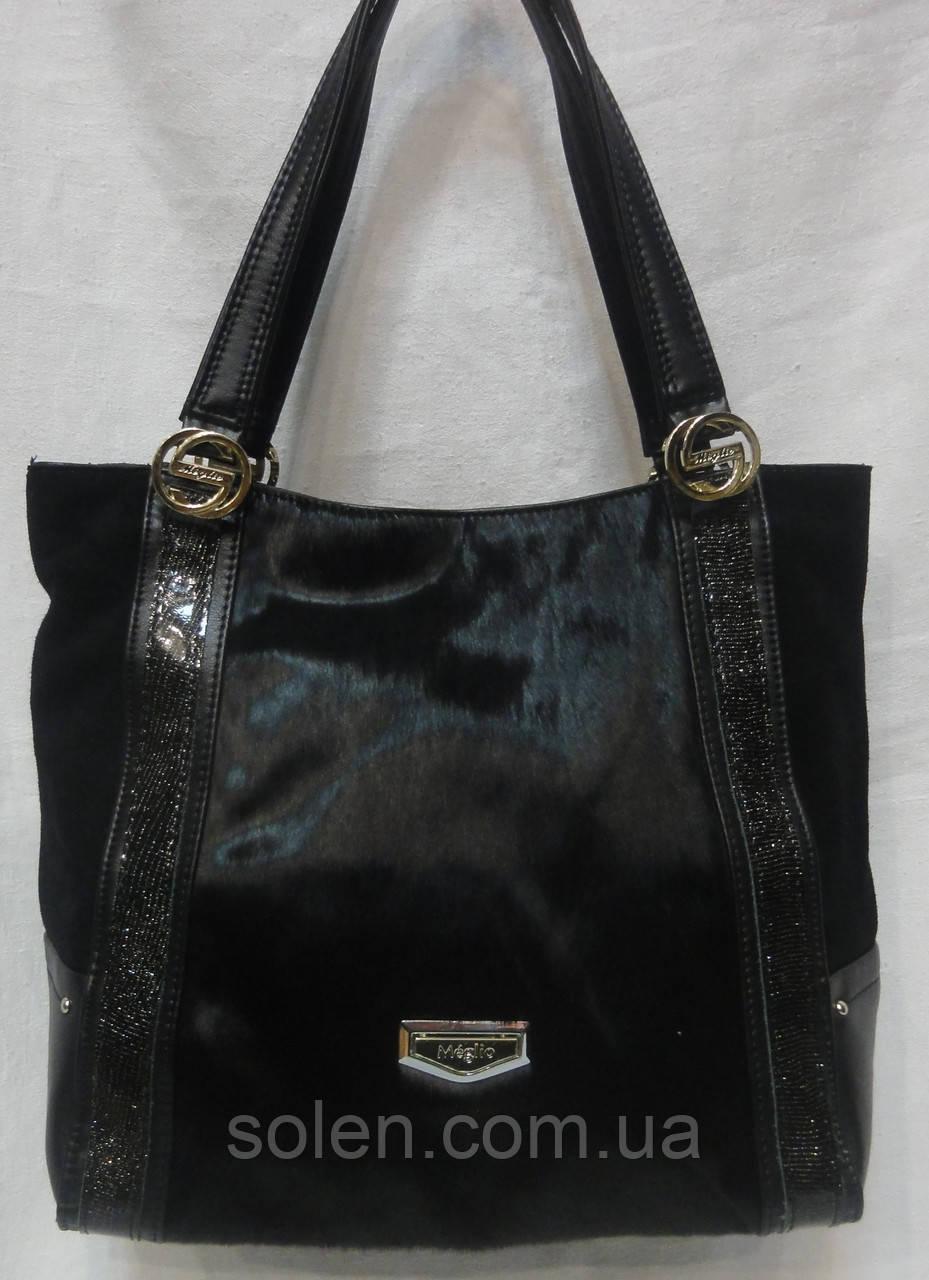 Женская замшевая сумка с элементами меха.