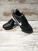 Футбольная обувь детская сороконожки 36-41