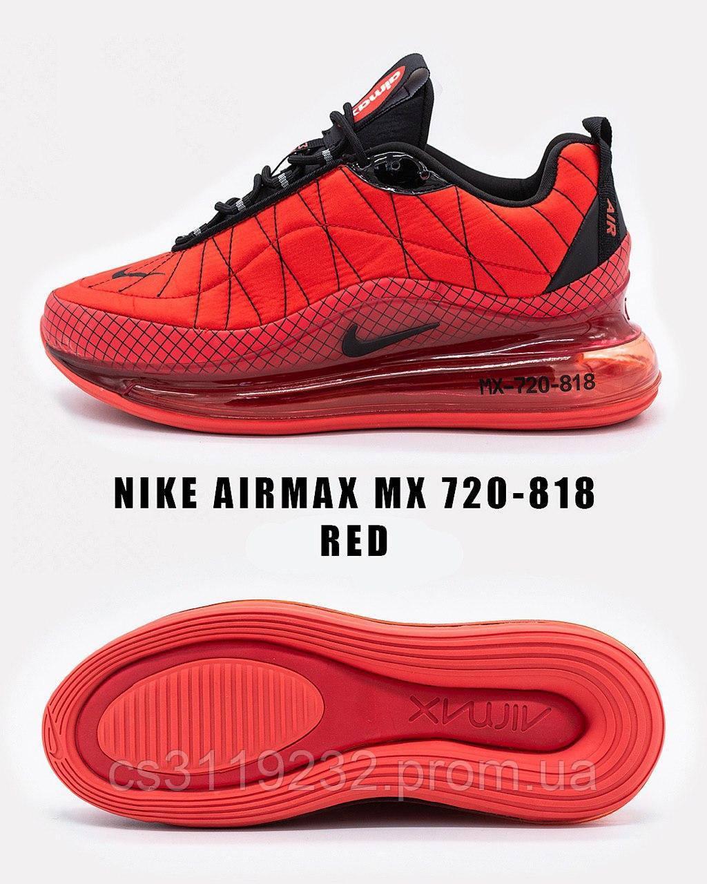 Чоловічі демісезонні кросівки Nike Air Max 720-98 (термо) (червоні)