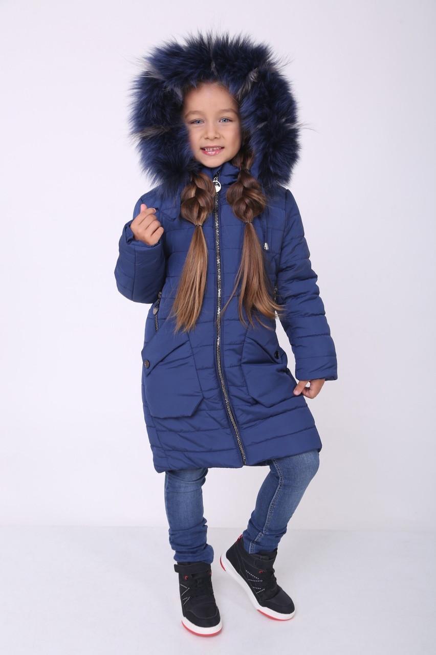 Пальто для дівчинки зимовий від виробника 32-40 Синій