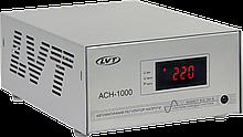 Стабілізатор напруги АСН-1000 для холодильника LVT