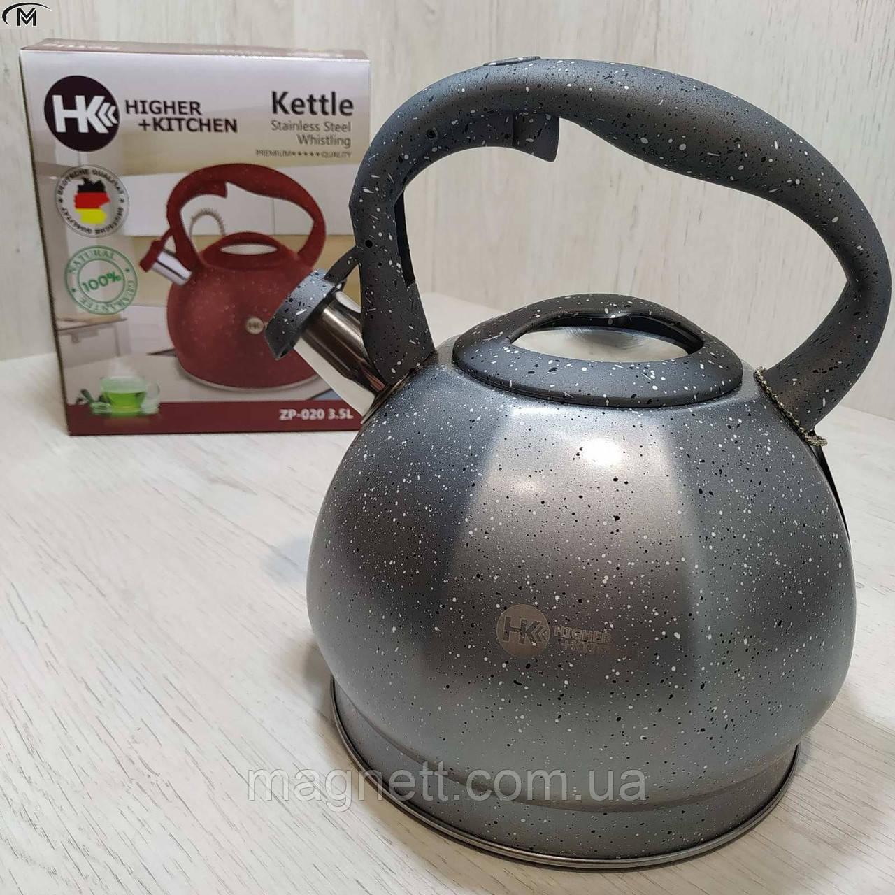 Чайник со свистком HIGHER KITCHEN ZP-020 серый 3.5 л