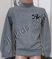 Стойка селаник на мальчика 110-128 см  FIGO (серый)(розн)