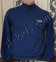 Гольф-стійка на хлопчика 134-164 см FIGO (синій)(опт)