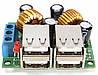 Понижуючий перетворювач DC-DC на 4 USB порту. 9-40В на 5В 5А, фото 4