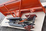 Отвал для трактора МТЗ-320, фото 5