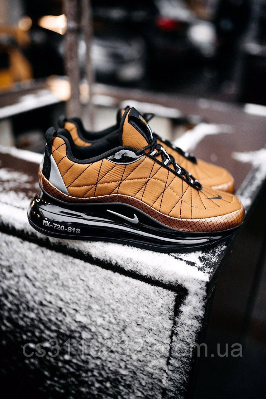 Чоловічі демісезонні кросівки Nike Air Max 720-98 (термо) (бронзові)