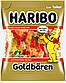 Цукерки жувальні мікс HARIBO Phantasia , Goldbären, Color-Rado, Happy-Cola, Kinder Schnuller 5 шт. * 200 грам, фото 3