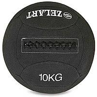 Мяч для кроссфита набивной в кевларовой оболочке 10кг Zelart WALL BALL (кевлар, наполнитель-метал. гранулы,