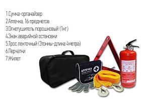 "Набор техпомощи""АвтоСтандарт"", сумка с логотипом марки автомобиля"