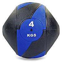 Мяч медицинский медбол с двумя рукоятками Record Medicine Ball 4кг (резина, d-23см, черный-синий)