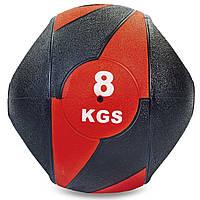 Мяч медицинский медбол с двумя рукоятками Record Medicine Ball 8кг (резина, d-27,5см, черный-красный)