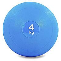 Мяч набивной слэмбол для кроссфита Record SLAM BALL 4кг (резина, минеральный наполнитель, d-23см, синий)