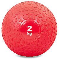 Мяч набивной слэмбол для кроссфита рифленый Record SLAM BALL 2кг (PVC, минеральный наполнитель, d-23см,