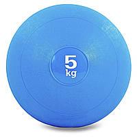 Мяч набивной слэмбол для кроссфита Record SLAM BALL 5кг (резина, минеральный наполнитель, d-23см, синий)