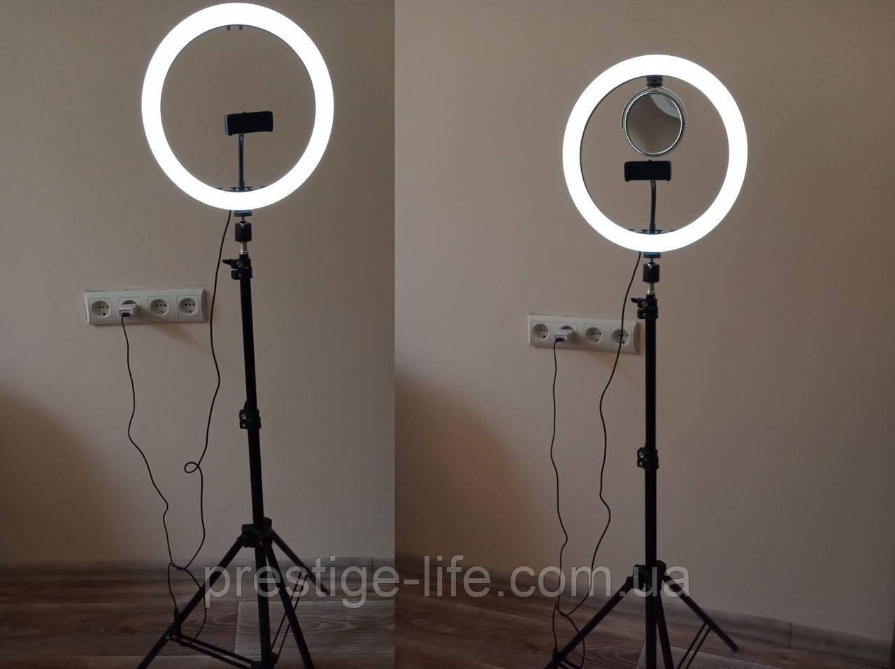 Кольцевая LED лампа SMN-12 диаметром 30 см со штативом и зеркалом