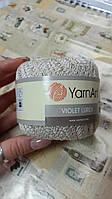 Нитки ирисовые для вязания YarnArt Violet lurex. 50 г. 270 м. Цвет - беж. Хлопок и люрекс