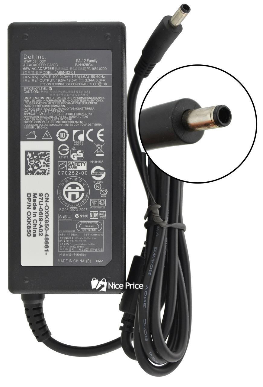 Блок живлення для ноутбуків Dell 19.5 V 3.34 A 4.5x3.0 + мережевий кабель (1753)