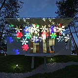 Лазерний проектор Star Shower WL-602 (різнокольорові сніжинки) (6739), фото 6
