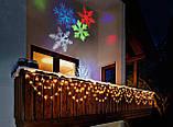 Лазерний проектор Star Shower WL-602 (різнокольорові сніжинки) (6739), фото 8