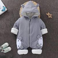 Детский мягкий утеплённый  комбинезон с капюшоном   (рост 73 см)