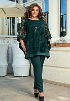 Женский брючный зеленый костюм с сеткой батал