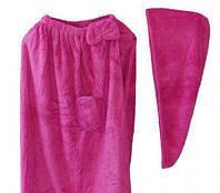Полотенце - халат женское + чалма микрофибра для сауны бани 145*75 Малиновый