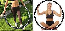 Обтяжений масажний обруч Хула Хуп з магнітами Massaging exerciser (0515)