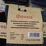 """Мужские носки,   """"Фенна"""", 41-47 р-р . Мужские носочки, носки для подростков, фото 4"""