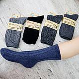 """Мужские носки,   """"Фенна"""", 41-47 р-р . Мужские носочки, носки для подростков, фото 2"""